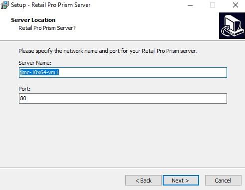 prism server install screen 2